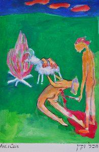 Abel et Caïn, Acrylique sur Papier Fibre de Canne à Sucre, A3, 2019