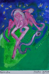 Adam et Eve, Acrylique sur Papier Fibre de Canne à Sucre, A3, 2019